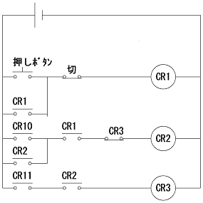 Wiring Diagrams For Houses also Direct Online Starter Circuit Diagram besides Rear Brake Assembly Diagram likewise Atom Structure Calcium together with Electrical Layout Plan House. on house wiring diagram examples pdf